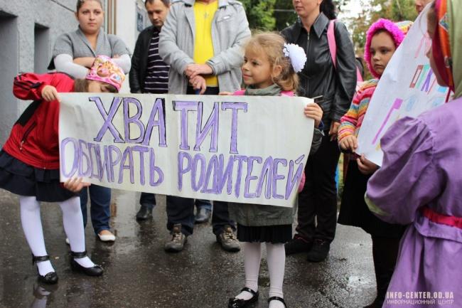 как и куда жаловаться на неправомерные денежные сборы в школе 1 - kwork.ru