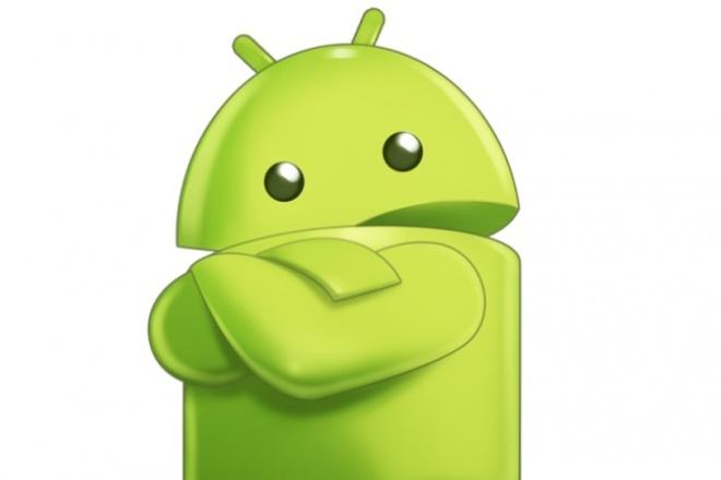 Прокачаю аккаунт на андройде 1 - kwork.ru