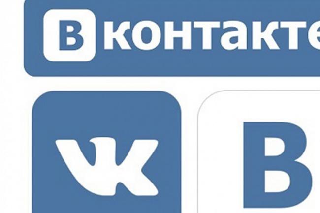 ведение группы в вк 1 - kwork.ru