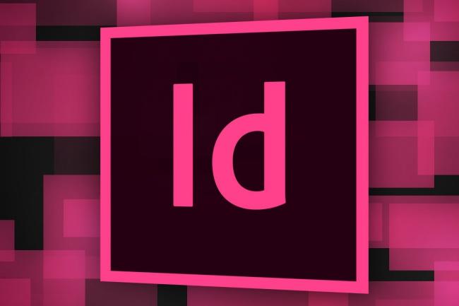 Экспорт ресурсов из проекта IndesignГотовые шаблоны и картинки<br>Сохранение изображений и описаний из проекта Indesign в согласованный формат Возможность сохранения исходного формата изображений или конвертации в необходимый формат. Результаты работ предоставляются ссылкой на облаке со всеми необходимыми файлами<br>