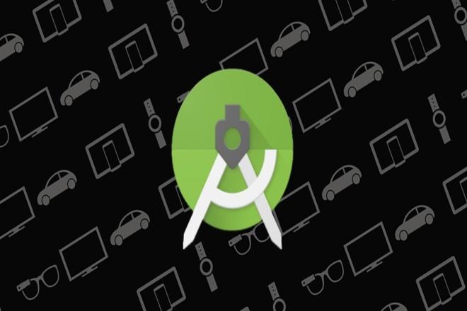 Компиляция Android приложения и его подпись 1 - kwork.ru