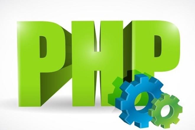 PHP - СкриптыСкрипты<br>Напишу PHP класс, скрипт, функцию под Ваши нужды.<br>