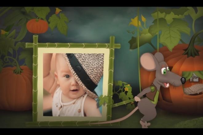 Мультяшный ролик из фотографий ребёнкаСлайд-шоу<br>Весёлый анимационный ролик с участием Вашего малыша, а может быть, и с Вашим участием, порадует Вас и близких не один раз. Также можно сделать подарок и кому-либо ещё. Обратите внимание на дополнительные опции заказа, может быть, они сделают Ваше слайд-шоу еще лучше!<br>