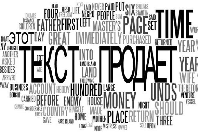 Напишу статью на Вашу тему 1 - kwork.ru