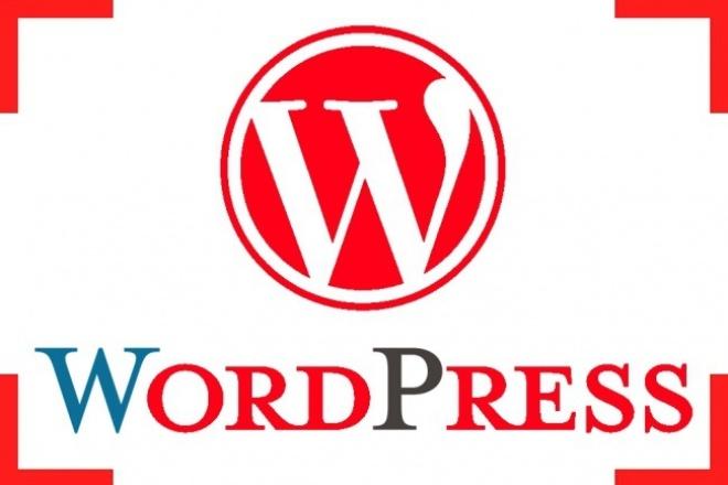 Сделаю Сайт, Интернет-магазин на WordPress WooCommerce 1 - kwork.ru