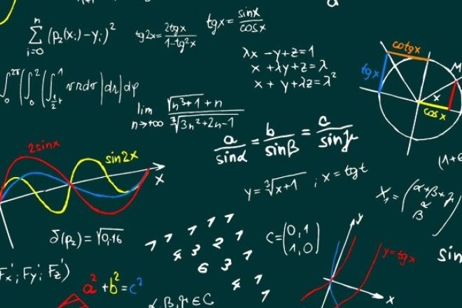 Помогу с решением задач по математикеРепетиторы<br>Студент старшего курса специальности прикладная математика ведущего российского вуза, оперативно и качественно окажу помощь в решении ваших задач по математике, учту пожелания по времени и особенности решений. Решение задач школьного и начального вузовского уровней.<br>