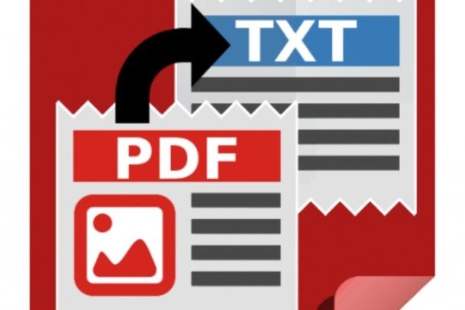 Преобразую PDF и JPG в ТекстНабор текста<br>Преобразую любые PDF и JPG файлы в Текст, который вы сможете вставить в ворд или любые другие текстовые редакторы. Все изображения, рисунки, графики, таблицы, содержащиеся в исходном документе будут сохранены.<br>