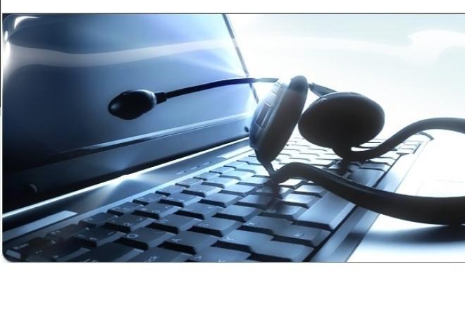 Сделаю профессиональную транскрибацию аудио- и видеофайлов 1 - kwork.ru