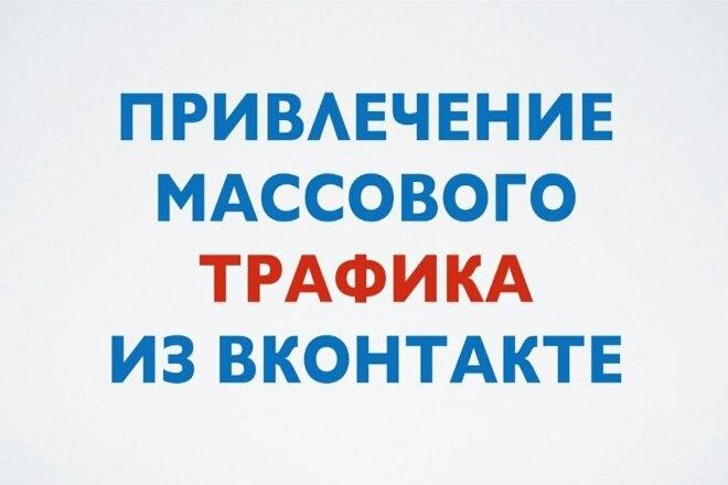 Реклама ВКонтакте. Санкт-Петербург и ЛО 1 - kwork.ru