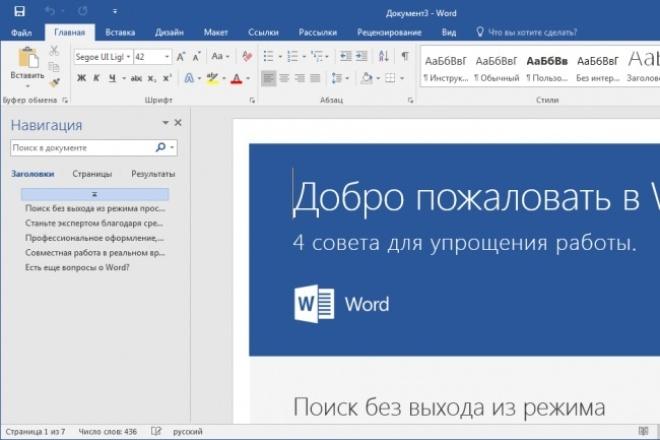 Напечатаю текст с изображения 1 - kwork.ru