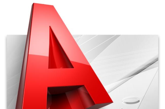 Создам или отредактирую чертежи в Autocad или Компас 3DИнжиниринг<br>Кворк - это 1 чертёж формата А3 с нуля или 2 чертежа формата А3 для редактирования. Выполню быстро и качественно следующие виды работ: - машиностроительные чертежи ; - чертежи электронных изделий ; - планы помещений или зданий ; - эскизы ; - разметка документов (рамки) согласно ескд ; - корректировка чертежей согласно ТЗ ; - проработка технических требований чертежа ; - редактирование чертежа (цвет, толщина линий, свойств слоёв итд) ;<br>