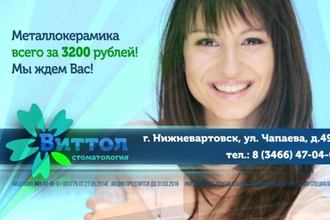 видеоролик высокого качества в любом стиле 1 - kwork.ru