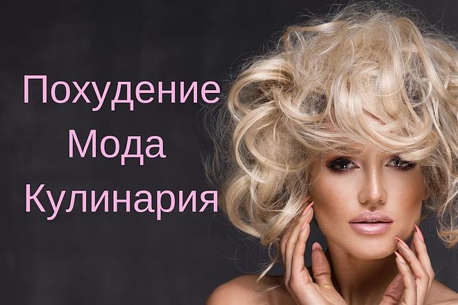 564 тыс. 498 email по женским темам + очистка базы в подарок 1 - kwork.ru