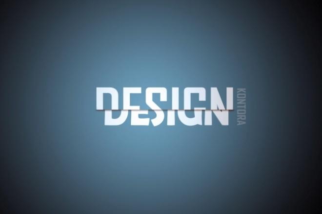 Сделаю 2D/3D надписи, логотипы 1 - kwork.ru