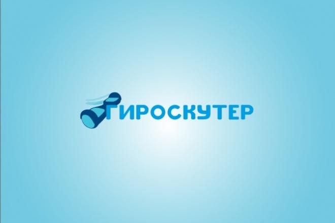 нарисую профессиональный логотип 3 - kwork.ru