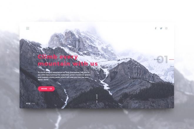 Создам UX UI интерфейсВеб-дизайн<br>Добрый день, меня зовут Денис Башлаев я UX/UI web designer. Имею годовой опыт работы в сфере web design, за это время я создал более чем 30 рабочих проектов (Интернет-магазины, бизнес порталы, landing page, баннера, UX прототипы, логотипы, презентации для компаний, упаковки, визитки, брендинг). Владею такими программами как adobe Photoshop, adobe Illustrator, lightroom, adobe XD.<br>