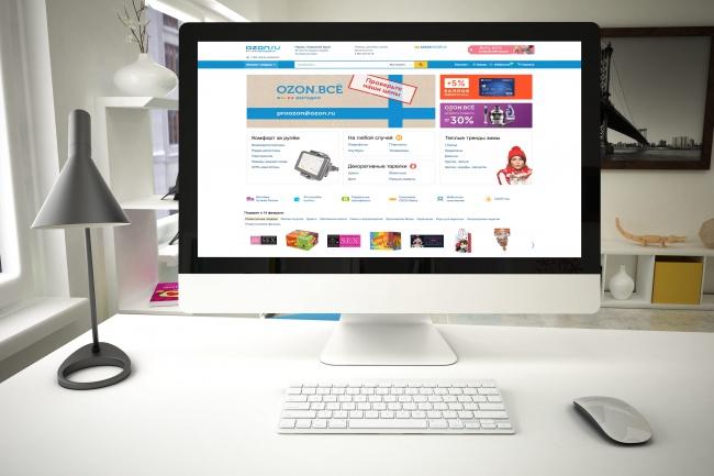 Сделаю мокап вашего сайта или приложения на различных устройствах 1 - kwork.ru