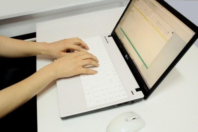 Корректировка текстаРедактирование и корректура<br>Выполню корректирование и редактирования текста в короткие сроки. Конфиденциальность и качество гарантирую.<br>
