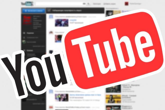 Как сделать тему для канала youtube