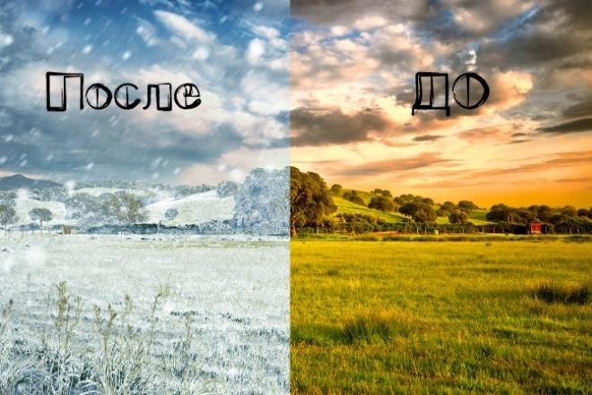 Сделаю из летней фото зимнюю в Adobe PhotoshopОбработка изображений<br>1) Делаю все быстро и качественно. 2) Прислушаюсь к вашим просьбам. 3) Сделаю все в ближайшие сроки. В Photoshop работаю уже 3 года, опыт есть.<br>