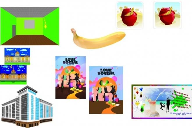 Переведу изображение в вектор, отрисую по макетам лого, баннер и тдОтрисовка в векторе<br>Переведу изображение в вектор, отрисую по макетам логотип, баннер, листовки визитки. Простые изображения Mesh.<br>