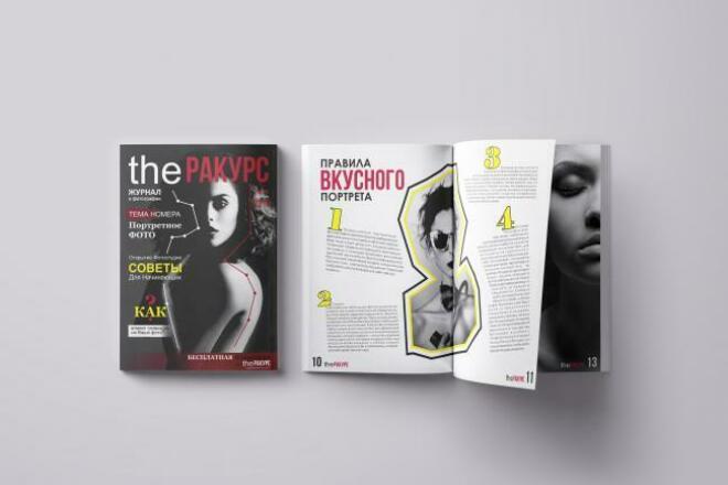 Верстка и интересный дизайн Вашего каталога 1 - kwork.ru