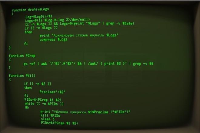 Автоматизирую рутинные операции на вашем сервере под Linux, UNIX или MacOSАдминистрирование и настройка<br>Напишу программу для сортировки фотографий по директориям, фильтрации журналов, управления другими программами. Я берусь за работу, даже если автоматизация помещается в одну длинную строчку в командной строке, и не теряюсь, когда задача разрастается до набора утилит с собственными конфигурационными файлами. Если у вас нет точного описания задачи, помогу составить и сформировать требования.<br>