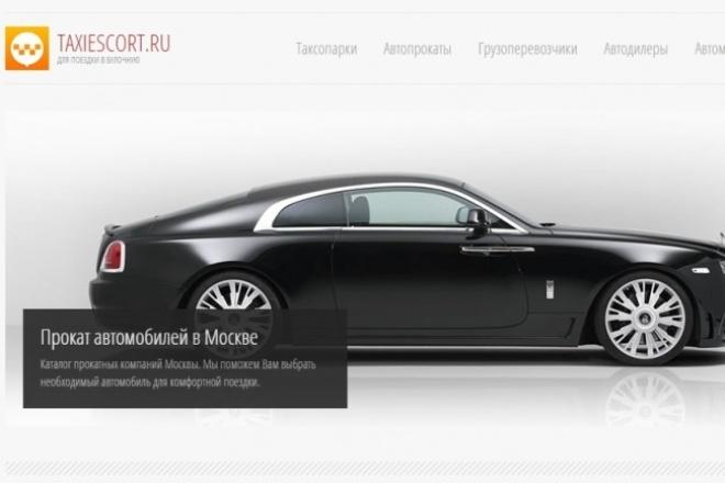 размещу вечную ссылку 1 - kwork.ru