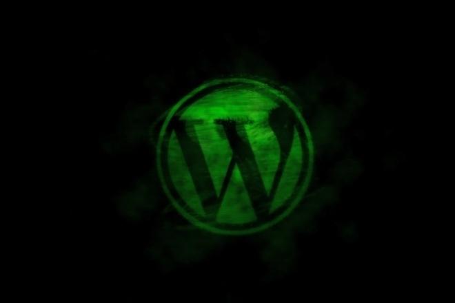 Улучшу внешний вид Вашего сайта на WordPress 1 - kwork.ru