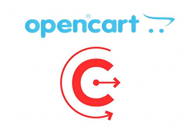 Синхронизирую Ваш магазин на OpenCart с RetailCRMАдминистрирование и настройка<br>Настрою синхронизацию товаров и заказов из OpenCart в RetailCRM в одностороннем режиме OpenCart=&amp;gt;RetailCRM При заказе стандартного kworka получаете синхронизацию заказов клиентов из OpenCart в RetailCRM При заказе дополнительной опции - сделаю синхронизацию товаров и товарных остатков из OpenCart в RetailCRM<br>