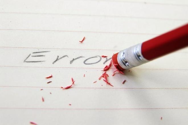 Редактирование текстаРедактирование и корректура<br>Отредактирую ваши доклады / тексты, избавив их от орфографических, грамматических и пунктуационных ошибок.<br>