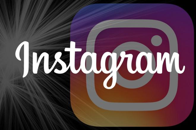 3000 подписчиков в Instagram. Лайки, комментарии, просмотры. Гарантия 1 - kwork.ru