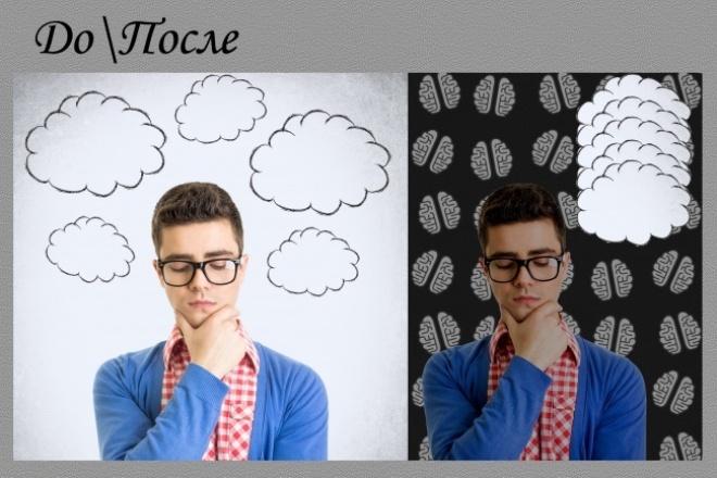 Удалю или поменяю фон картинки до 30 картинок 1 - kwork.ru