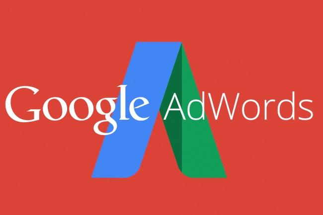 Настрою Google AdwordsКонтекстная реклама<br>настрою Google Adwords от А до Я: - сбор ключей - анализ эффективности - анализ конкурентов - написание продающих объявлений для поиска - добавление доп информации (быстрые ссылки/уточнения, адреса и т.д.) - настройка Google Analytics счетчика/тегов Для настройки понадобится: - ссылка на сайт, продвигаемый продукт, - ваш планируемый бюджет и сроки, - город, на который будет настраиваться реклама, - пожелания к рекламе, если есть какие-либо акции или специальные предложения. - Если ниша специфическая, то узкоспециальные слова и фразы, это поможет быстро найти вашу целевую аудиторию. -Настройка 2-3 дня + ведение 5 дней в подарок.<br>
