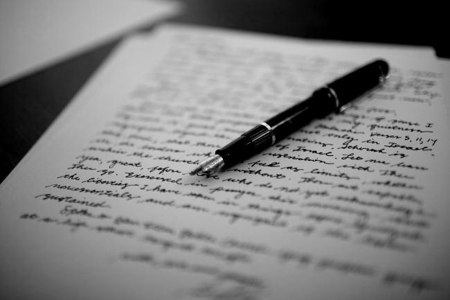 Выполню уникальный рерайт в кратчайшие срокиСтатьи<br>Сделаю качественный рерайт с элементами копирайтинга текста на любую тематику. Самостоятельно найду источники, собрав только полную информацию по теме. 7 летний опыт работы позволяет мне гарантировать уникальный, грамотный и полезный текст, легкий для чтения и соответствующий Вашим требованиям.<br>