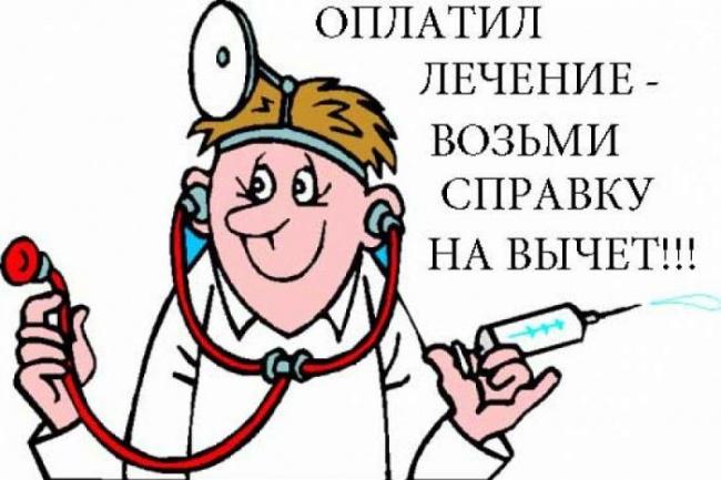 Составление деклараций 1 - kwork.ru