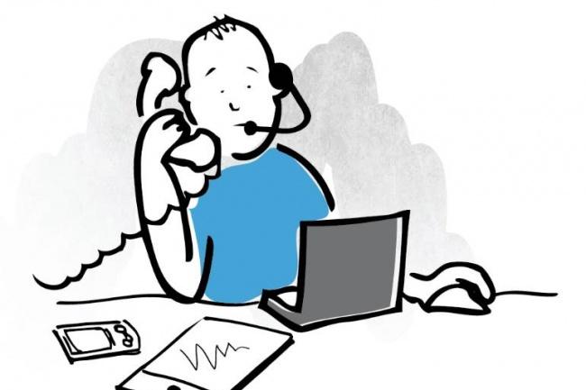 База предприятийИнформационные базы<br>Сделаю выборку из базы предприятий с подробными данными: Название, Адрес, ФИО руководителя, Телефон, Факс, Web-site, E-mail, Ориентировочный оборот, Сфера деятельности , Дата регистрации, ИНН Вся информация была собрана с открытых источников. внимание: Демо предоставляется бесплатно по вашему запросу (область/отрасль)<br>