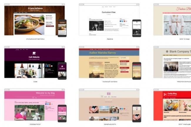Создам информационный сайт компанииСайт под ключ<br>Создам информационный сайт компании по вашим данным. Красивые макеты, современный адаптивный дизайн позволят вашему новому сайту выглядеть стильно и современно. Сайт собирается на платформах Ukit или SimpleSite, в дальнейшем после его создания вы сможете с легкостью его поддерживать самостоятельно, добавлять или менять информацию и наполнять контентом. Очень красиво смотрится на всех устройствах. К сайту можно прикрепить ваш домен.<br>