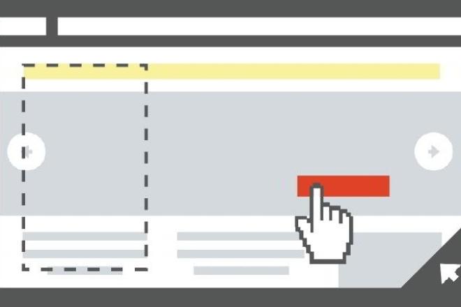 Доработка или корректировка элементов сайтаДоработка сайтов<br>Исправлю проблемы в верстке сайта, добавлю новый элемент, сделаю корректировки текущего шаблона. В рамках данного кворка обработаю до 5 ошибок в текущем коде верстки. Данные ошибки должны быть на уровне текущего кода, в случае если необходимо полностью переработать элемент или сверстать новый стоимость рассчитывается 1 элемент = 1 кворк, если элементов несколько + доп. опция Верстка нового элемента.<br>