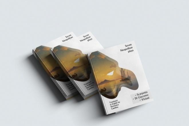 Сделаю обложку для книги .3D или полиграфия-не имеет значения 1 - kwork.ru