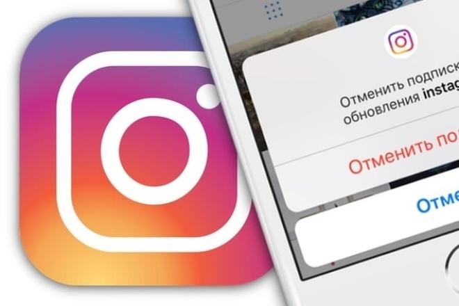 1000 новых подписчиков в InstagramПродвижение в социальных сетях<br>Постепенный прирост числа подписчиков. Без бана со стороны администрации соц. сети. Число отписавшихся не превышает 10%.<br>