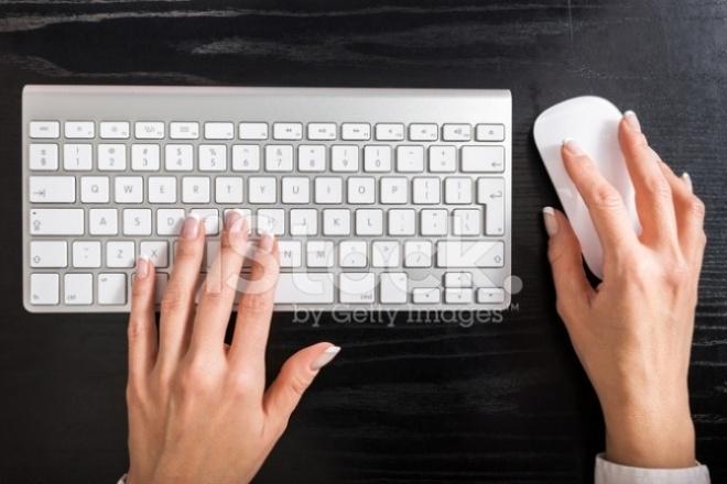 Набор текстаНабор текста<br>Наберу текст на русском языке со сканированных страниц (фото, печатный или рукописный вариант). Выполню данный вид работы грамотно (при необходимости исправлю ошибки в представленном тексте) и быстро.<br>