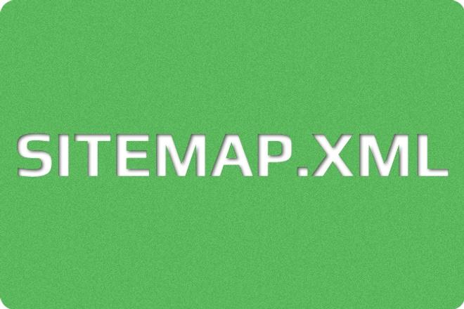 Настрою sitemap.xml 1 - kwork.ru