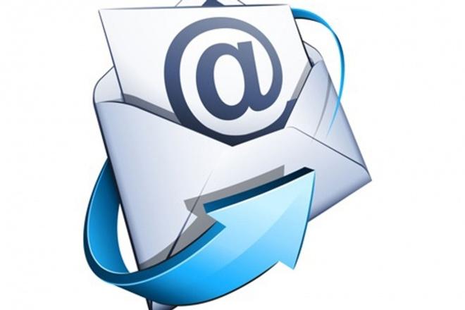 Создам 70 почтовых аккаунтов на ваше имяE-mail маркетинг<br>Создам на ваше имя 70 почтовых аккаунтов на любом домене , например : face@mail. ru , zenit@yandex. ru могу создать почтовые аккаунты только на одном или на разных доменах<br>