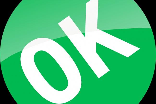 30 постов в соц.сетях от живых участников 1 - kwork.ru