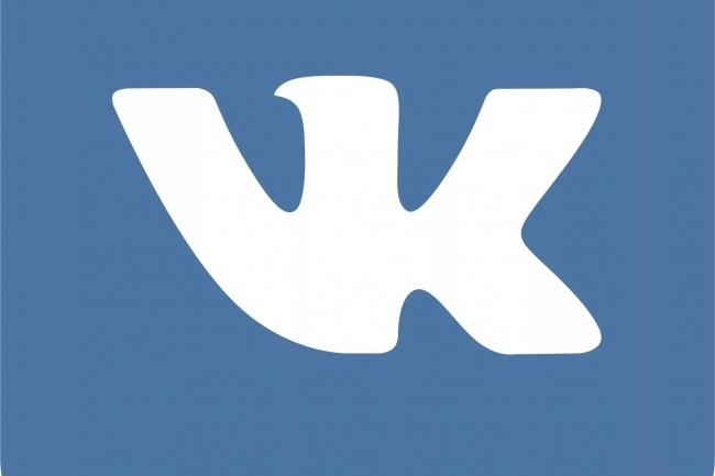 Ведение группы ВКонтактеАдминистраторы и модераторы<br>Предлагаю свои услуги в ведении группы Вконтакте. Размещаю по 3-5 постов в день. Опыт работы более 5 лет. Практически любая тематика.<br>
