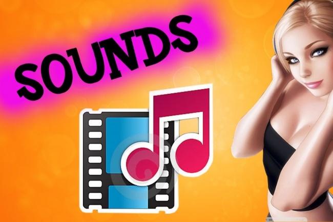 Отделю звук от видео, обработаю и сохраню в формат . mp3 или . wavРедактирование аудио<br>Качественно и быстро извлеку из вашего видео любого формата звук, обработаю, при необходимости очищу от общего шума, сохраню в любые звуковые форматы, . mp3, . wav и другие. Выполняю, как правило, значительно быстрее заявленного времени.<br>