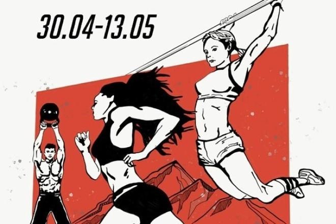 Сделаю дизайн плаката или афиши 1 - kwork.ru