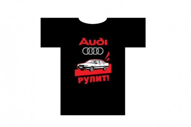 создам дизайн принта на футболку 2 - kwork.ru