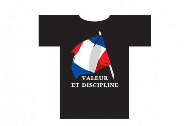 создам дизайн принта на футболку 3 - kwork.ru